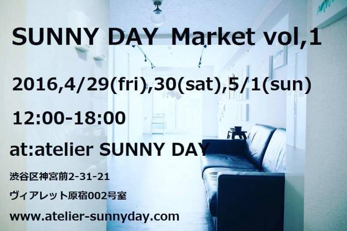 sunnyday-market-700x467